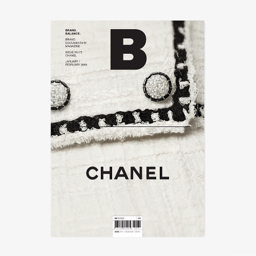 MAGAZINE B _ CHANEL _ ISSUE NO. 73