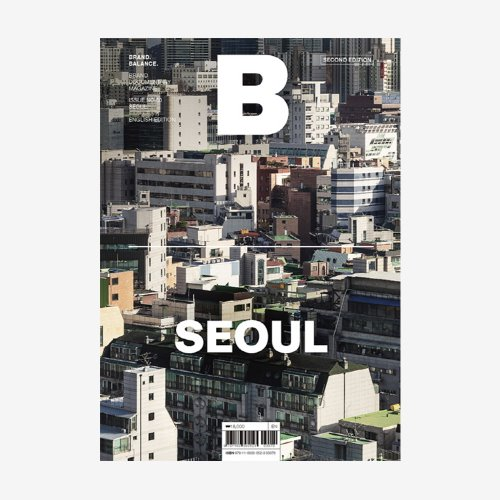 MAGAZINE B _ SEOUL _ ISSUE NO. 50