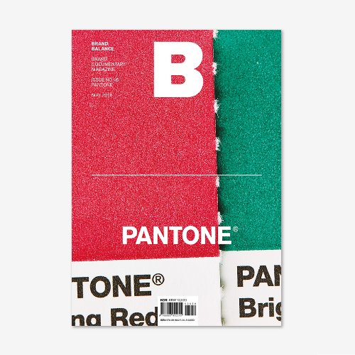 MAGAZINE B _ PANTONE _ ISSUE NO. 46