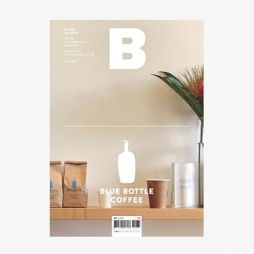 MAGAZINE B _ BLUE BOTTLE _ ISSUE NO. 76