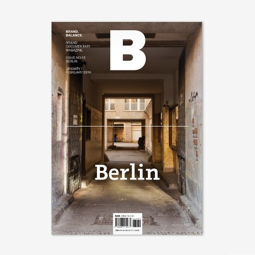 MAGAZINE B _ BERLIN _ ISSUE NO. 43