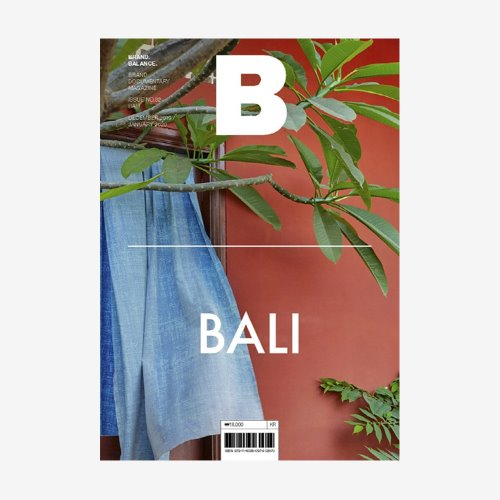 MAGAZINE B _ BALI _ ISSUE NO. 82